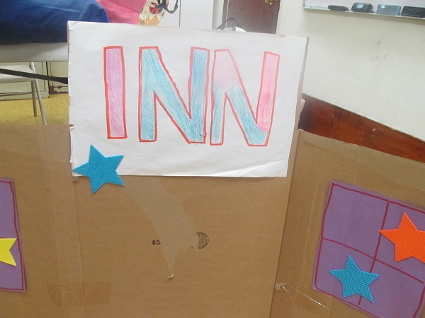 cardboard scenery - door of inn
